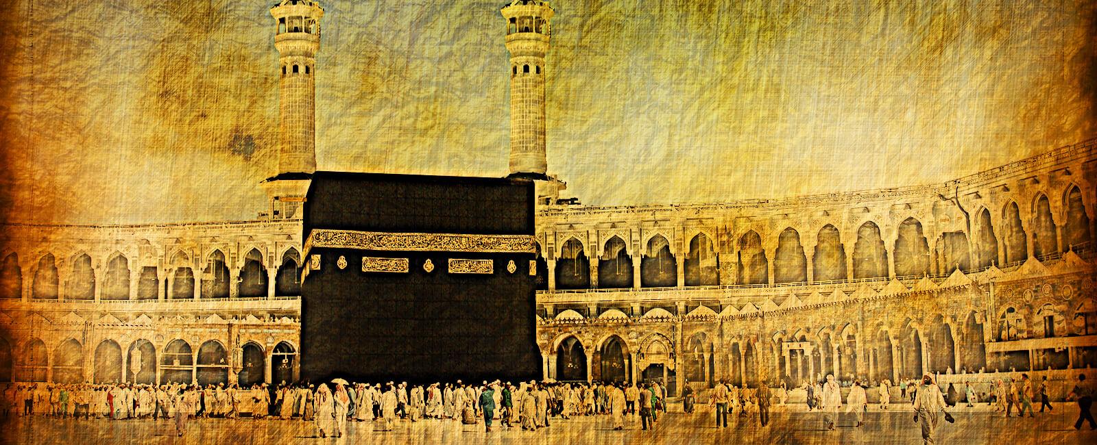 Umrah Banner: Cosmic Travels Documentation & Visas, Hajj & Umrah
